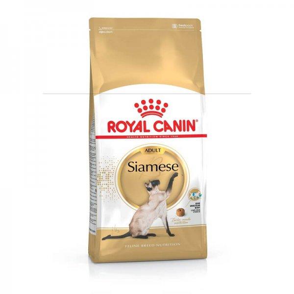 Royal Canin Trockenfutter für Siamkatzen